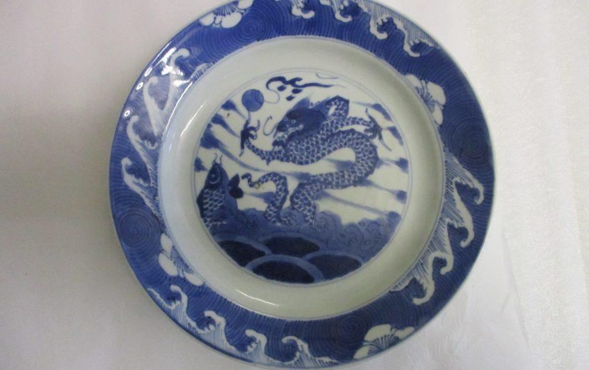 ERMG 256 dragon & carp plate